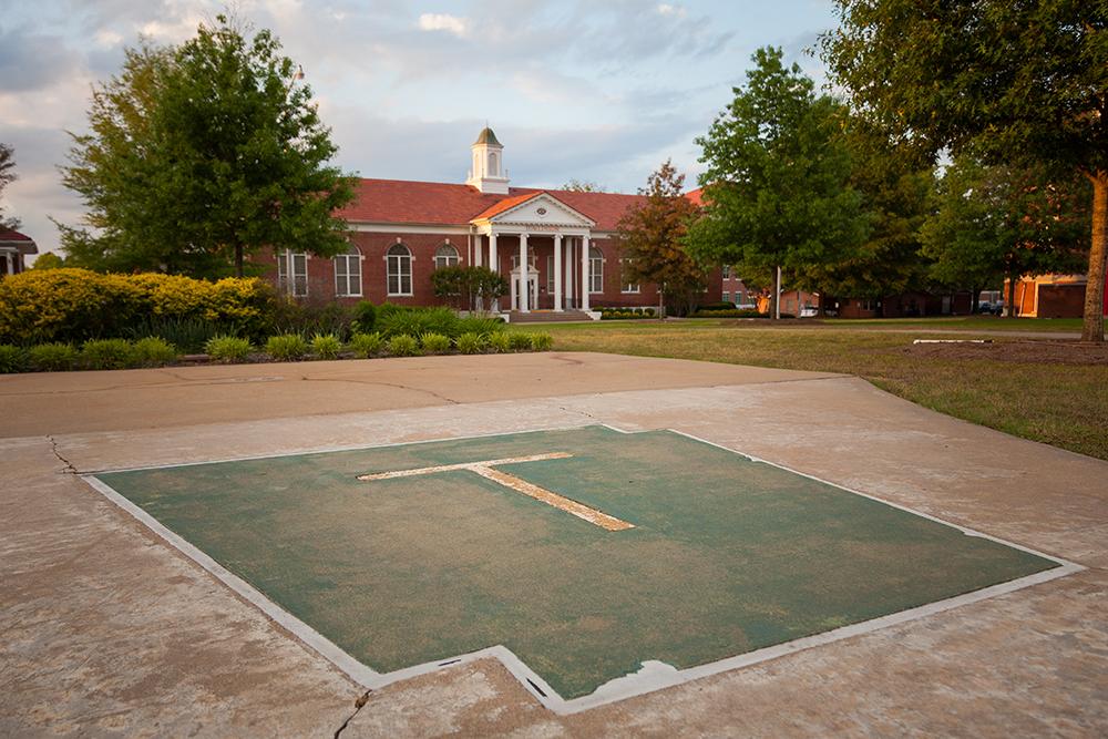 Center of ATU Campus Quad File Photo